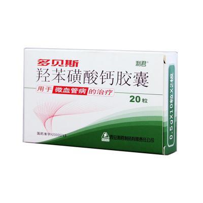 羟苯磺酸钙ballbet贝博app(多贝斯)